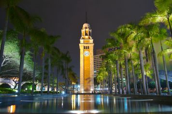 1024px-Hong_Kong_Clock_Tower